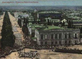 Столица Донского Казачества — Новочеркасск, 100 лет назад.