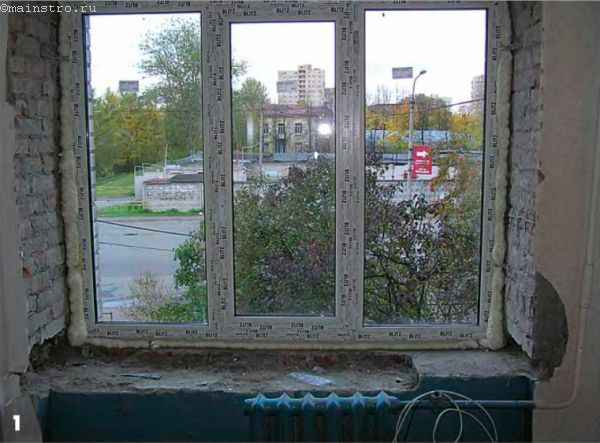 Вид оконного проёма после демонтажа старого окна и установки нового оконного блока