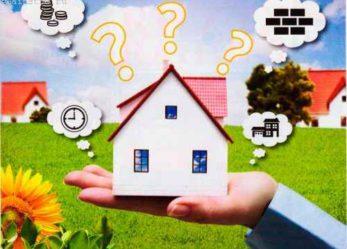 10 вопросов при строительстве дома