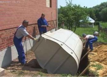 Как построить  канализация септик