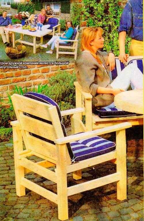 Садовый стол и стулья