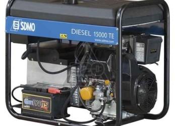 Аренда генераторов кВт: особенности оборудования, преимущества аренды