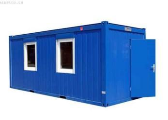 Что нужно знать до покупки бытовки контейнера?
