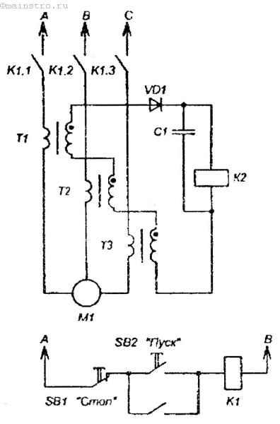 Схема защиты трехфазного двигателя.
