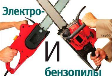 Какую бензопилу или электропилу купить: цены, характеристики и советы